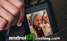تصاویر دیجیتال با همراه تی وی